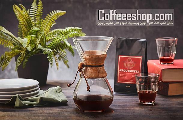 سایت کافی شاپ:www.coffeeEshop.com